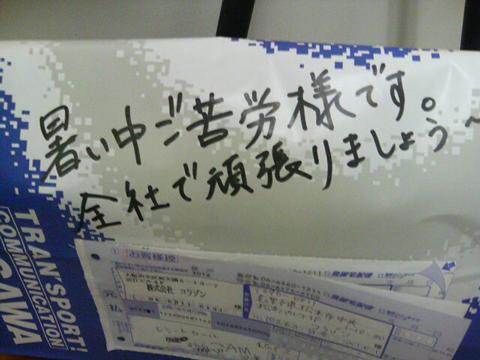 20080501152120-2.jpg